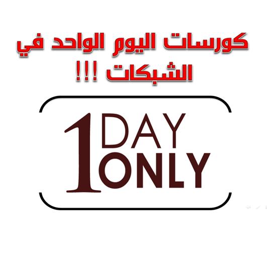 برا_الصندوق(2)
