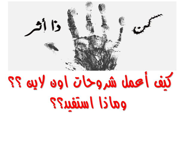 كن_ذا_أثر_وشارك