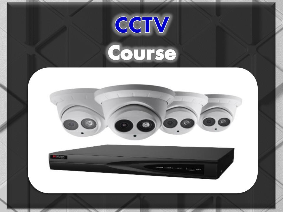 كورس كاميرات المراقبة