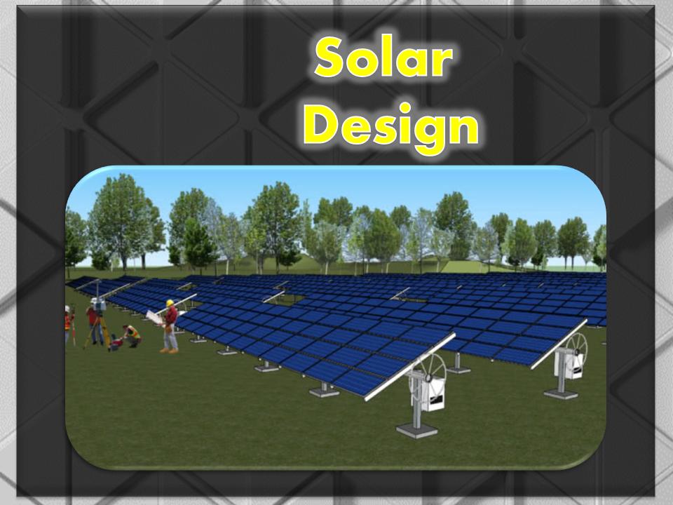 تصميم المنظومة الشمسية