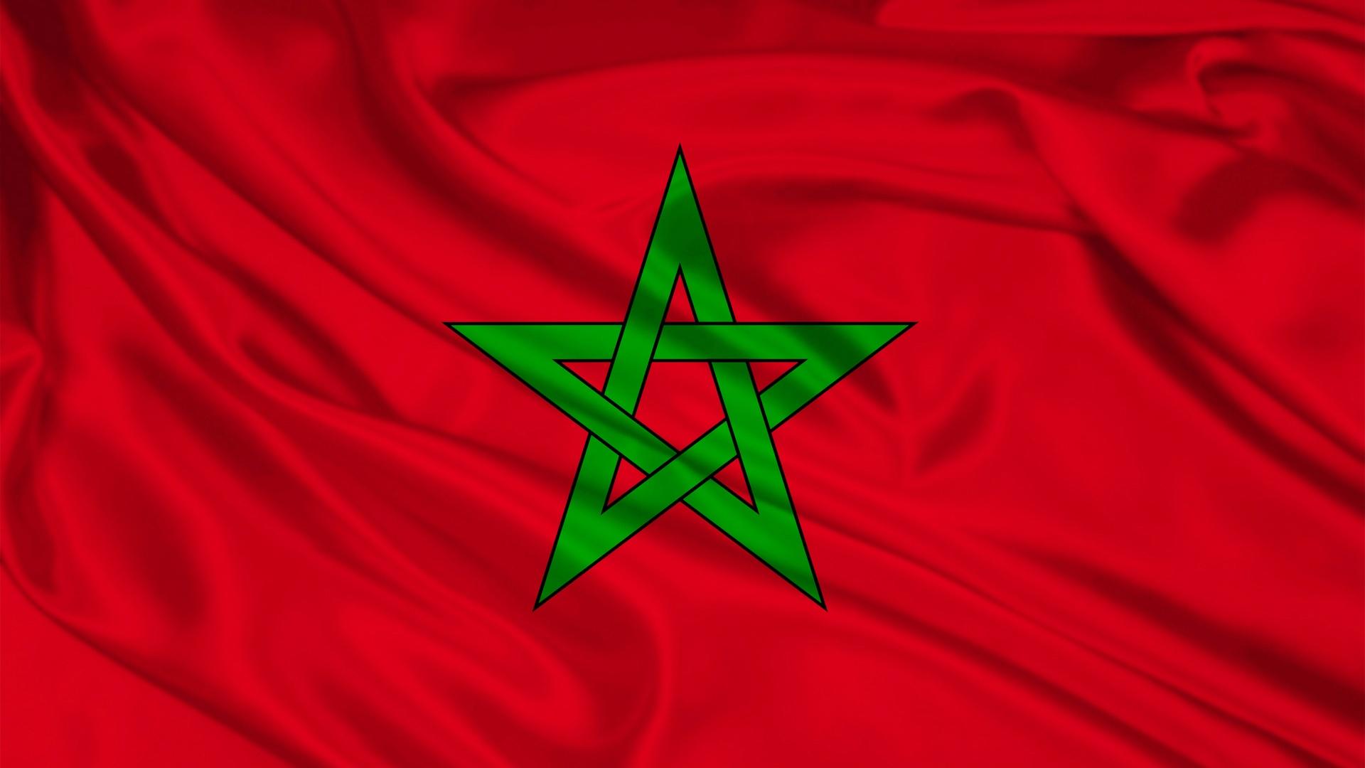 صديق من المغرب