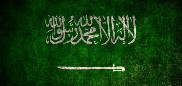 صديق من السعودية